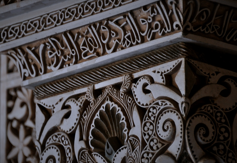 DNXB dongnanxibei Alhambra Moorish islamic art Nasrid Palaces Nazaries travel